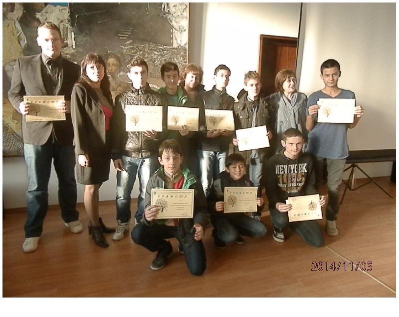 Първенци на математическото състезание