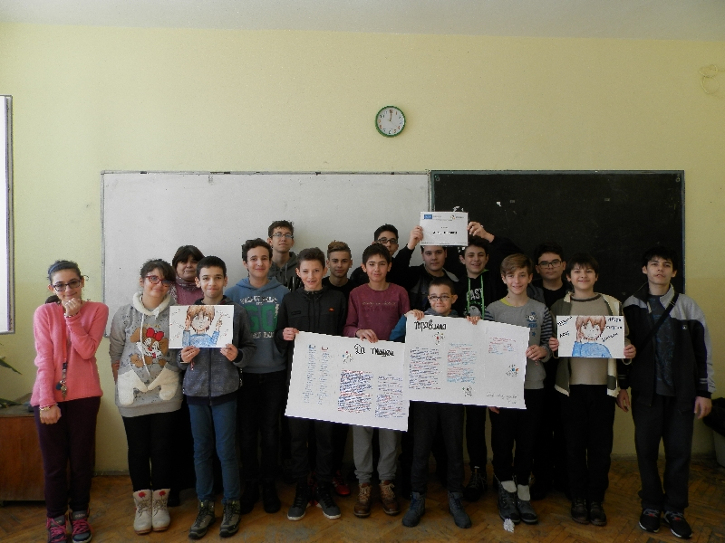 Изява на клуб Млад езиковед от VII клас