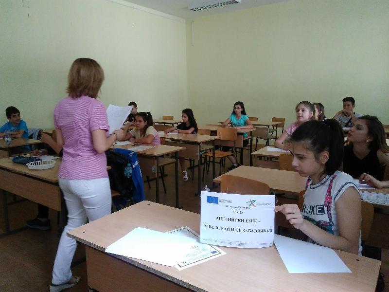 """Представителна изява по проект """"Твоят час"""" на група """"Английски език-учи, играй и се забавлявай"""