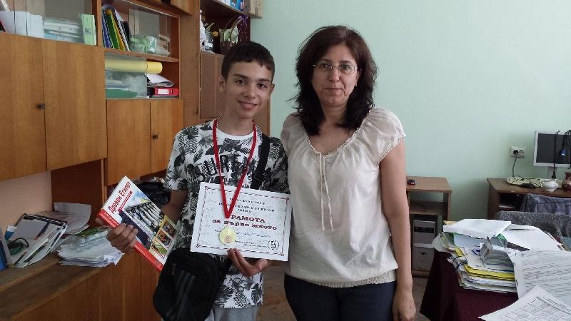 III турнир по математическа лингвистика