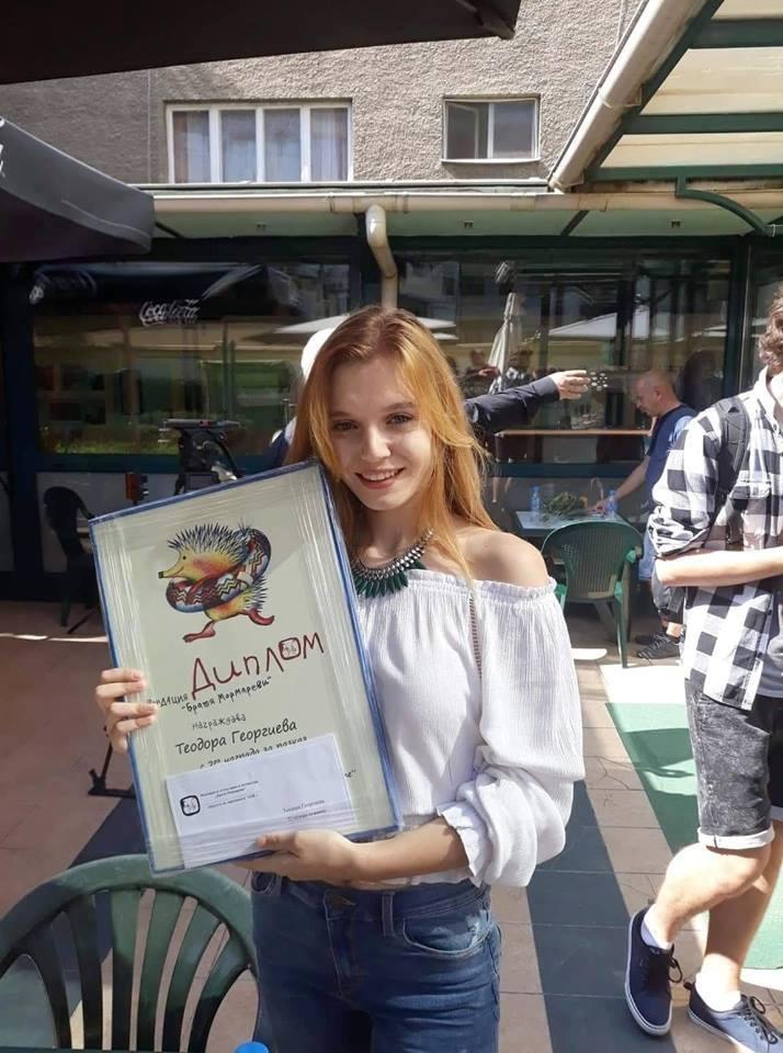 Теодора от 10б клас с второ място на престижен конкурс за млади писатели