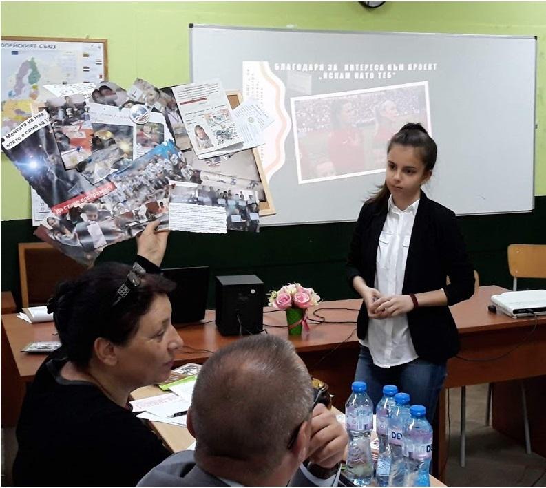 """ПМГ """"Св.Климент Охридски"""" Националната олимпиада по гражданско образование"""