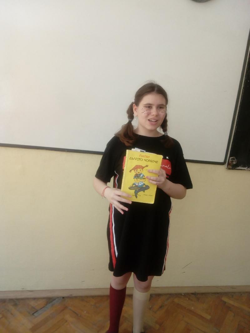 С любов към книгата