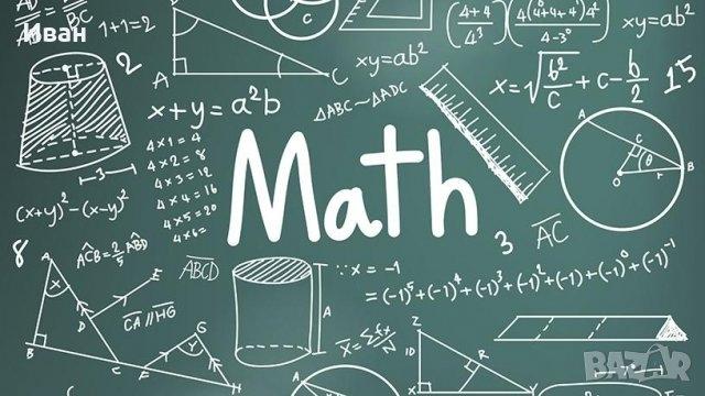 Блестящо представяне на Националната олимпиада по математика