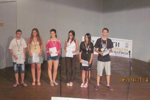 Трето място на фестивала на младите математици
